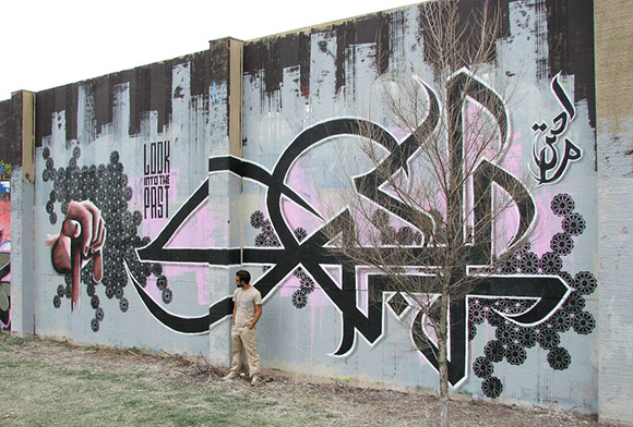 el-seed-calligraffiti