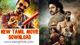 new-tamil-movie-download-moviesda-tamirockers-tamilyogi