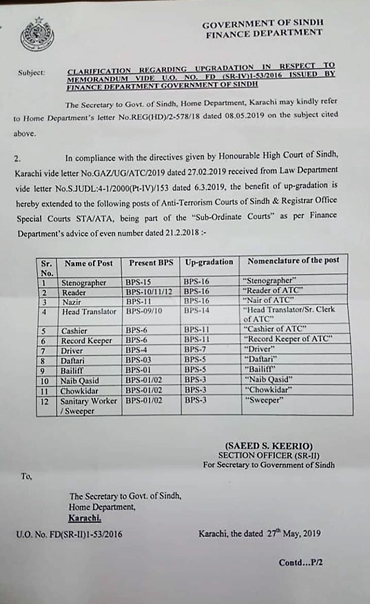 UP-GRADATION OF POSTS OF ANTI-TERRORISM COURTS AND REGISTRAR OFFICE SPECIAL COURTS