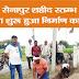 सेनापुर शहीद स्तम्भ का प्रारंभ हुआ निर्माण कार्य
