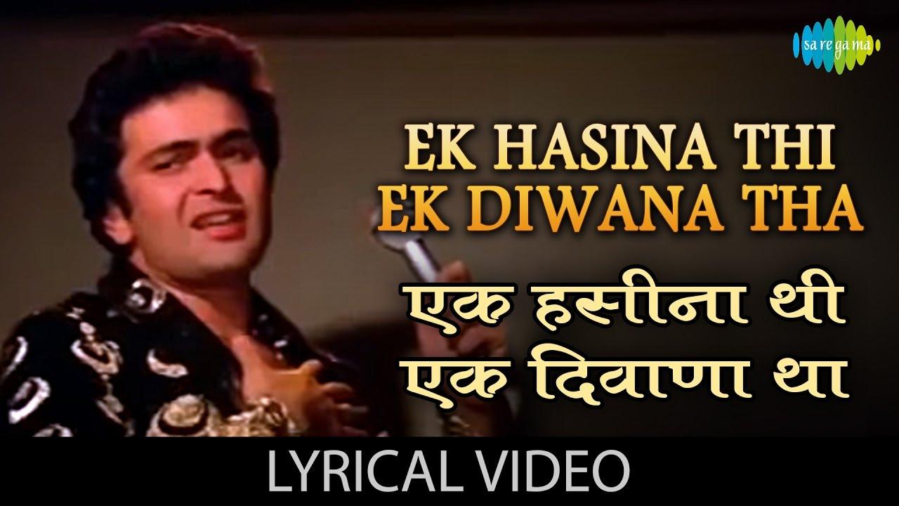 Ek Haseena Thi Lyrics In Hindi Karz Rishi Kapoor