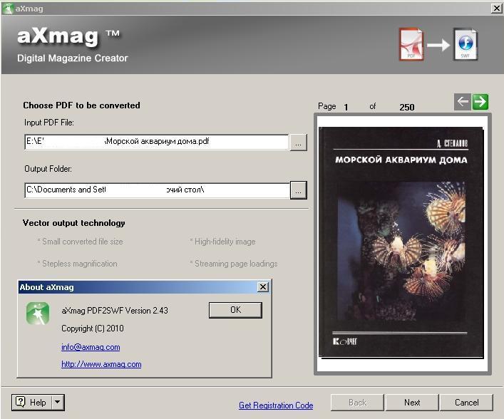 axmag pdf to flash converter 2.43