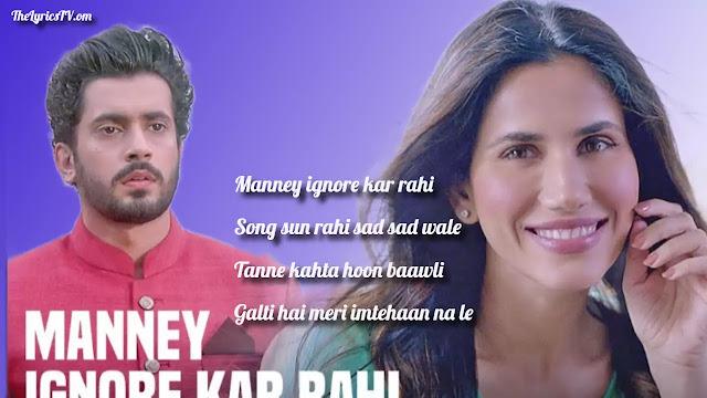Manney Ignore Kar Rahi Lyrics - Jai Mummy Di