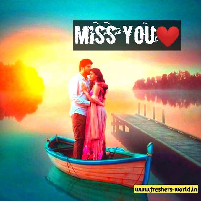 Miss you Images free download for mobile || Best Miss you images download