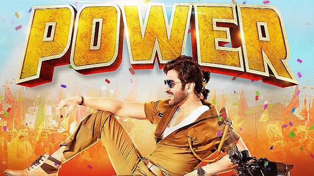 Power 2016 Bengali Movie DVDRip 700MB Download