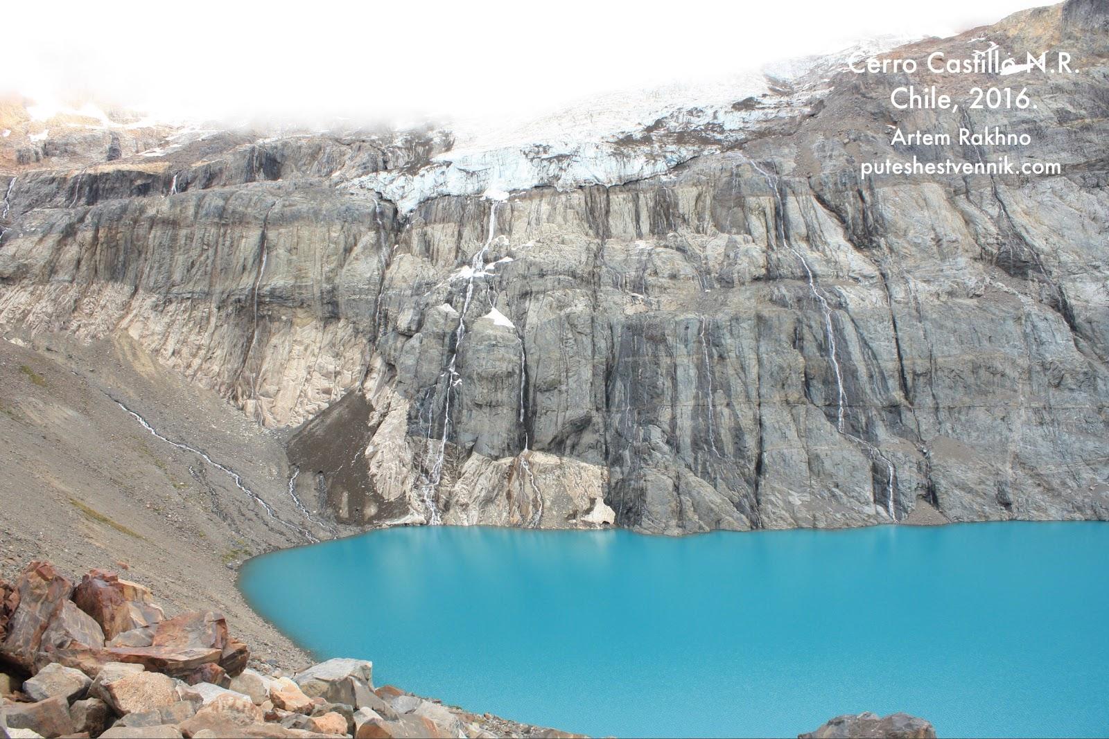 Ледник и горное озеро в Чили