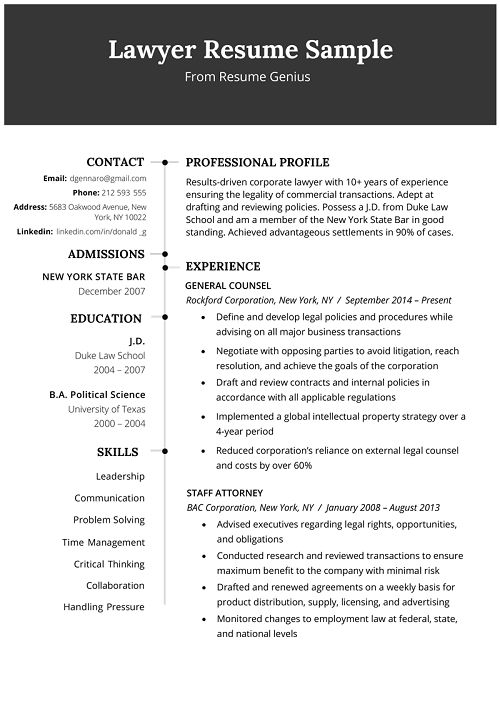 Law Jobs NYC Entry Level