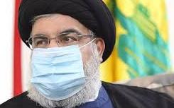 أمين عام حزب الله اللبناني   اتفاق التطبيع   الإمارات  إسرائيل،  الكيان الإسرائيلي، نصر الله ،  بنيامين نتنياهو، صفقة طائرات إف-35 ، الولايات المتحدة،  واشنطن ،  المقاومة، روسيا اليوم  حربوشة نيوز