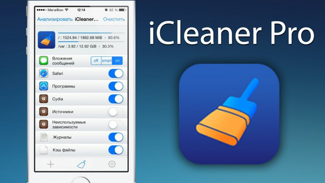 liberar-espacio-iphone-sin-jailbreak-2 Free space on your iPhone with this trick without having Jailbreak Technology