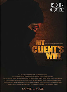 My Client's Wife (2018) Official Poster