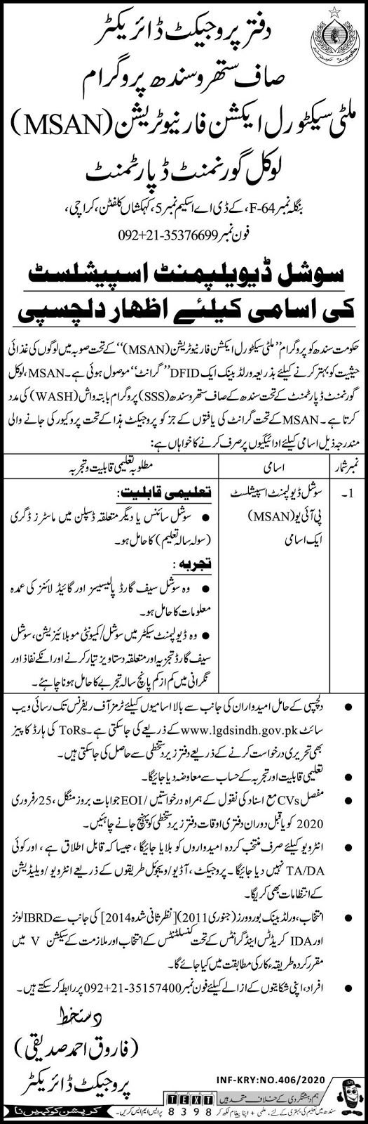 Jobs in Local Government Department 2020 Latest Advertisement