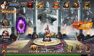 God of war apk with data