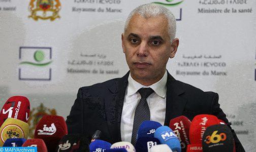 كوفيد-19.. عرض المقاربة المعتمدة من طرف المغرب أمام الجمعية العامة لمنظمة الصحة العالمية