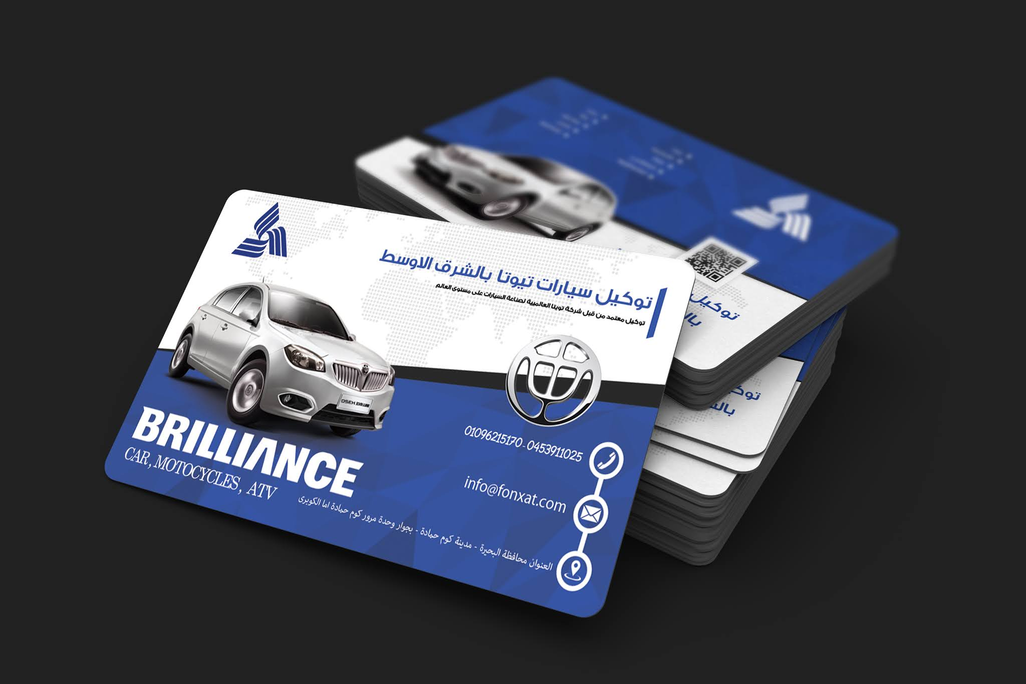 Download Free PSD Personal Cards Free Business Card Car Agency Business Card
