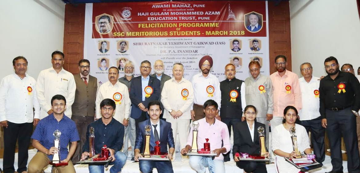 Medhavi students of the Minority community are honored