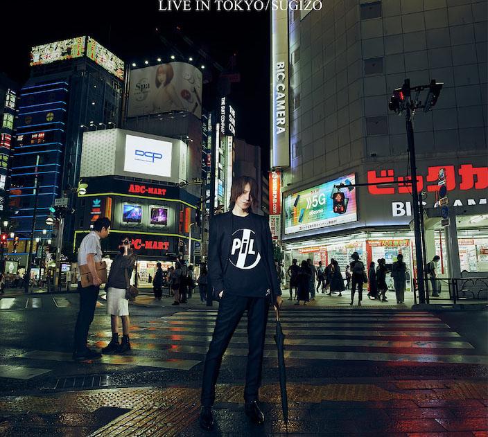 SUGIZO Akan Live Untuk Pertama Kali