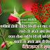 Kashish Yaad Karne Ki, Hindi Shayari for Valentine's Day