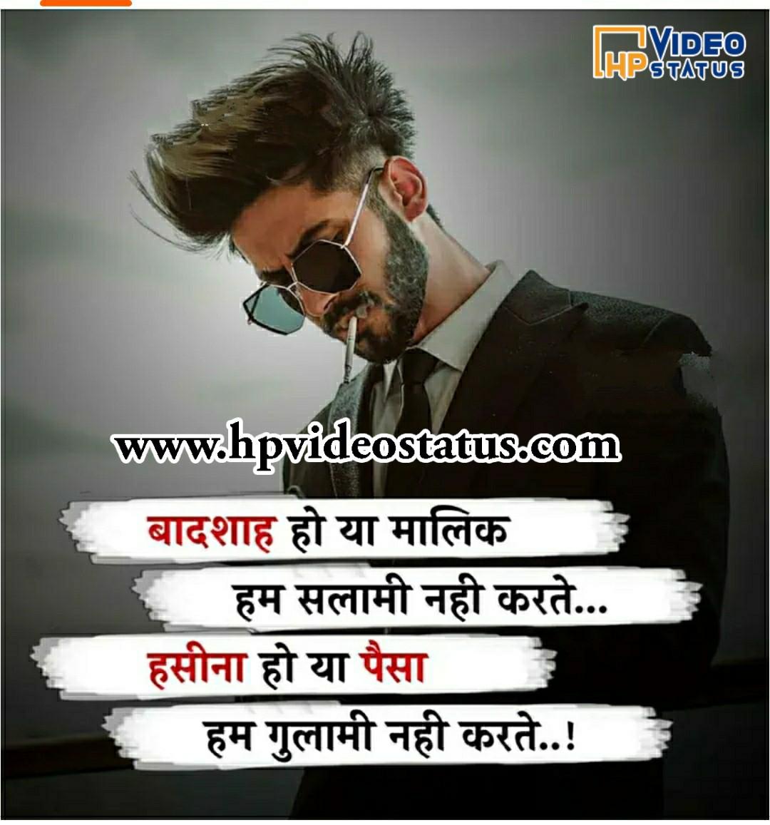 Fb hindi attitude in status 900+ Best