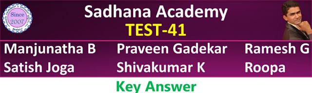 SADHANA ACADEMY  SHIKARIPURA ONLINE  TEST-41