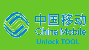 china mobile frp unlock tool