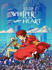Whisper of the Heart HD Subtitrat In Romana Desene si Filme Online
