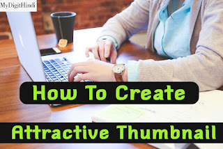 Create thumbnails online in hindi 2019 free