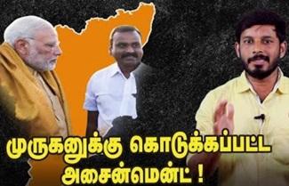 H.Raja-வை முந்திய எல்.முருகன்..BJP பாலிட்டிக்ஸ்! | Elangovan Explains | BJP | L.Murugan