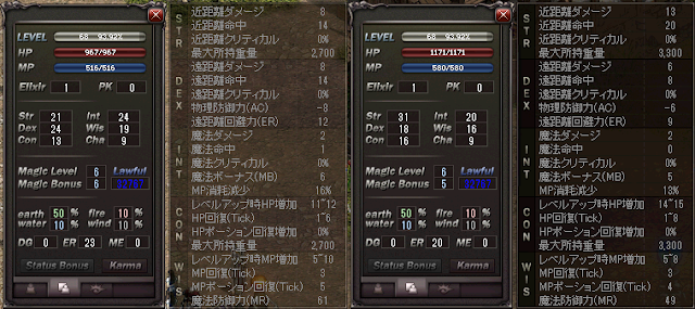 Remaking Lv68 Elf w/z Sword