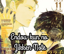 Endou-kun no Jikken Note