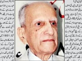 mazhar imam biography in hindi