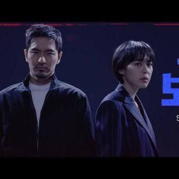 Drama Korea Voice 3