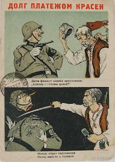 Нацистский долг партизанским платежом красен