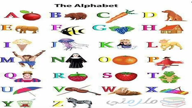 بطاقات جديدة لحروف اللغة الإنجليزية