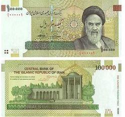 ورقة بـ 100,000 ريال إيراني