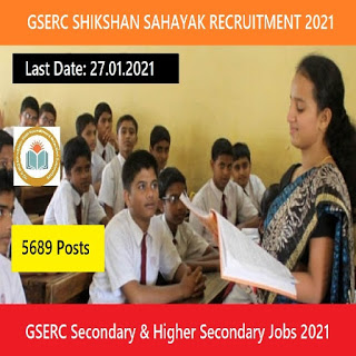 GSERC Grant in aid School (Secondary & Higher Secondary ) Shikshan Sahayak Recruitment 2021 Apply Online Job Vacancies 2021