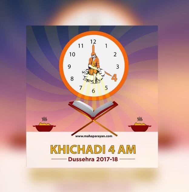 How Sai Maa Added Me To Brahma Muhrat Khichadi Parayan Group