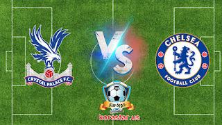 مشاهدة مباراة تشيلسي وكريستال بالاس بث مباشر اليوم الثلاثاء 7-7-2020 في الدوري الإنجليزي