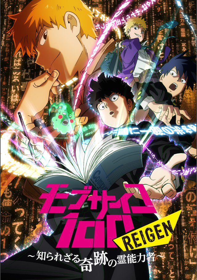 Mob Psycho 100 S2 , Anime , HD , 720p , モブサイコ100 II , 2019 , Action, Slice of Life, Comedy, Supernatural
