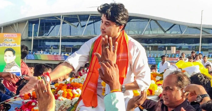 Attack on Jyotiraditya Scindia; Allegedly Congress,www.thekeralatimes.com
