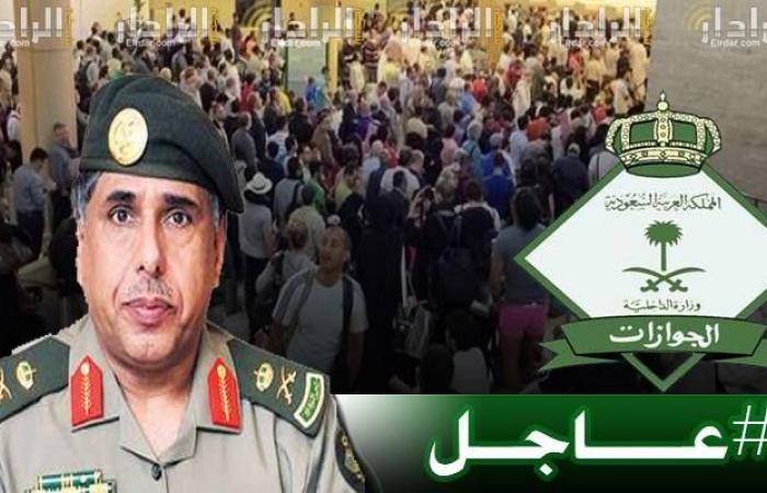 الجوازات السعودية : تصدر بيان عاجل وهاهم للمقيمين