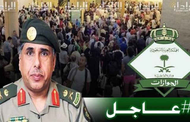 وزارة العمل السعودية تعلن عن مهن مصرحه فقط للسعوديين تعرف عليها