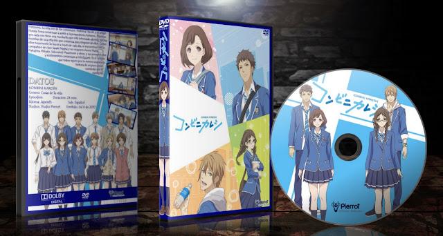 Konbini Kareshi   Cover DVD   MEGA  