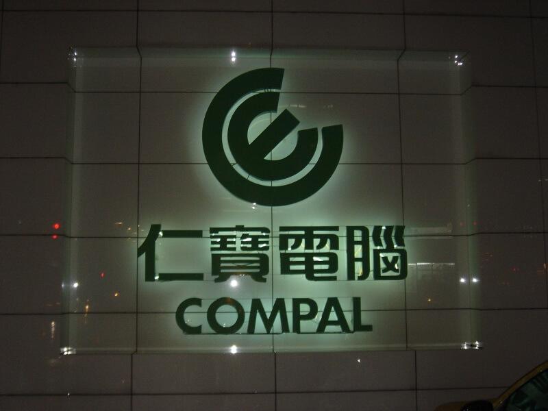 Compal Electronics Inc.