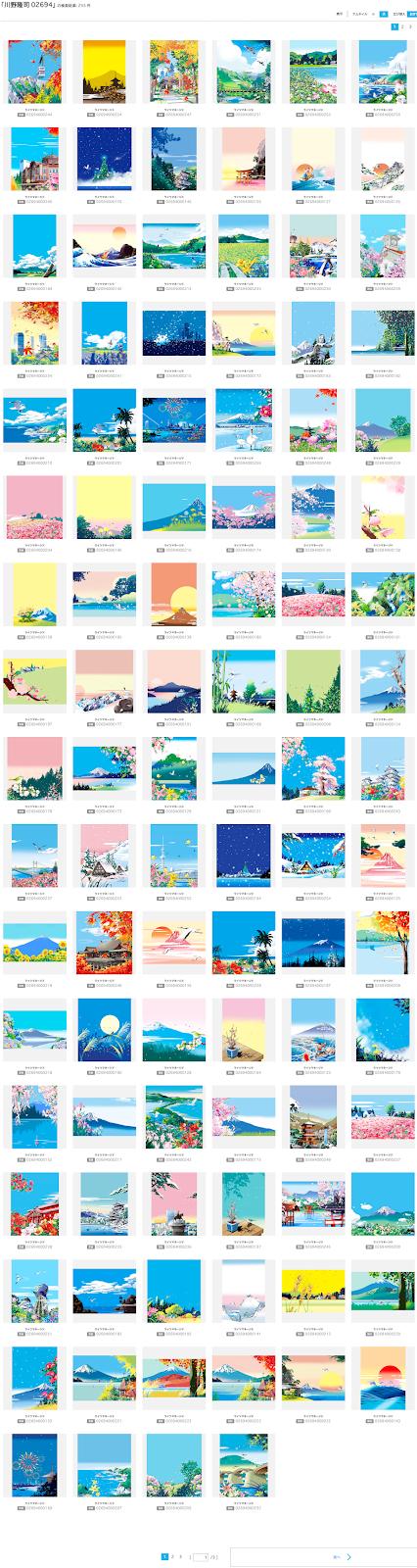 風景イラスト、和風イラスト、富士山、日本のイラスト、インバウンド、ランドマーク