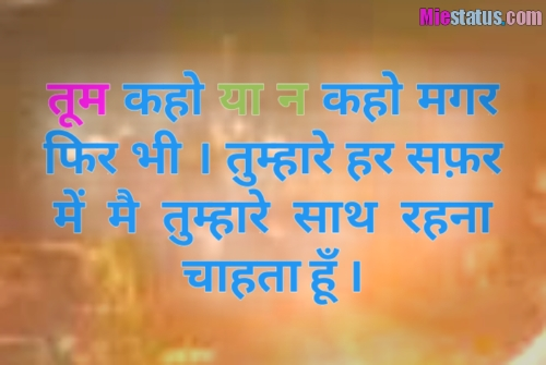hindi poem on love