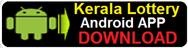 KL Charts Download | Kerala Lottery Result