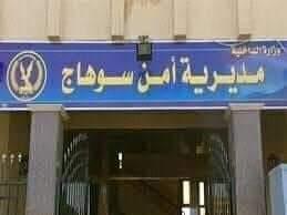 ضبط 57 قضية تموينية خلال حملة مكبرة بسوهاج