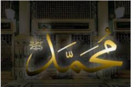 Sejarah Perjalanan Hidup Nabi Muhammad SAW Seri ke-2 Terlengkap.