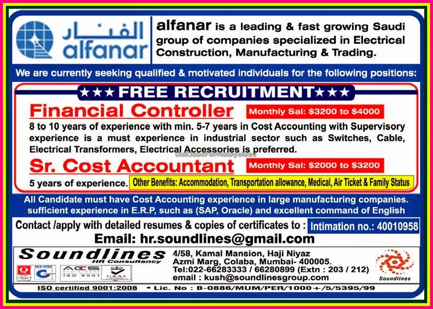 Alfanar Free Recruitment Jobs for Saudi Arabia - Gulf Jobs ...
