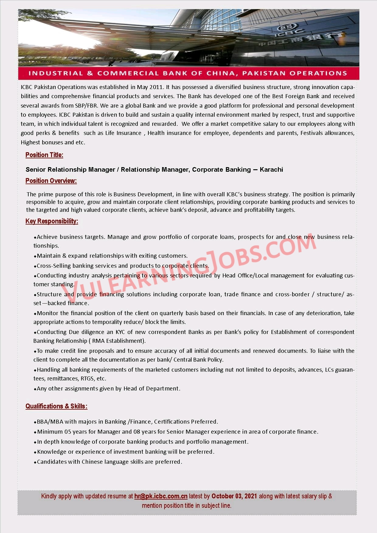ICBC Ltd Pakistan Operations Jobs September 2021 For Relationship Manager & Manager Trade Latest